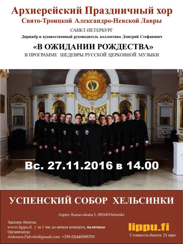 rus_juliste_a5