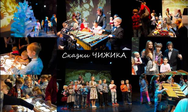 Chizhik Alexey_Antonen Palvelu